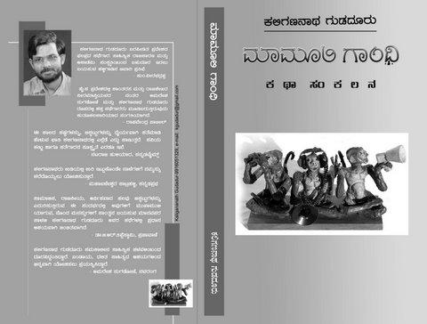 cover-p-11