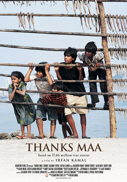 thanksmaa