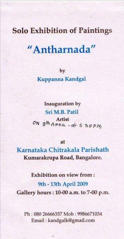 navkarnataka-and-antharnada