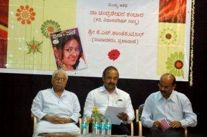 Kambar, Shanthakumar, Dandavathe